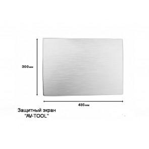 Av-tool. Защитный экран из бронированного пластика 03065