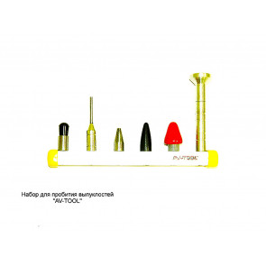 Av-tool. Пробойник (Керно) с набором насадок 03028