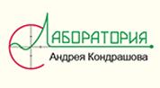 Авторская защита от угона - Лаборатория Кондрашова - Главная