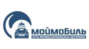 «МОЙМОБИЛЬ» - сеть профессиональных автомоек с различными услугами в Москве