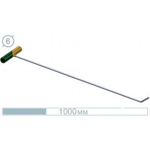 Комплект инструмента из нержавеющей стали Platinum 17 Av-tool