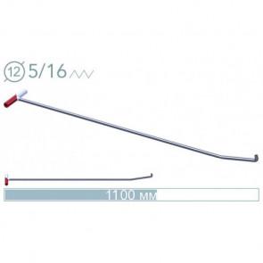 Универсальный инструмент с резьбовым окончанием 14029D Av-Tool