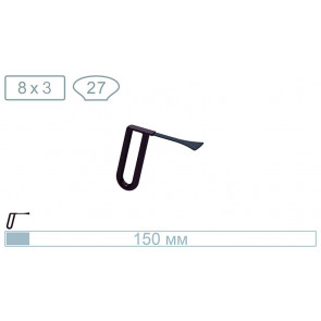 Набор из 3-х китовых хвостов 18004-3 (B 27 мм) Av-tool