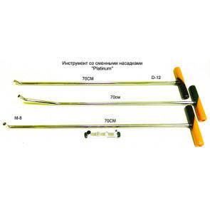 Комплект инструмента со сменными насадками РК-2 Av-Tool