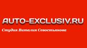 Детейлинг студия салонов автомобилей в Москве - студия Виталия Севостьянова